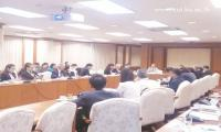 Presented the Agricultural Strategies to Reforming Commission