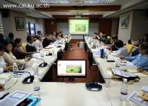 โครงการวิจัยการพัฒนาเศรษฐกิจฐานราก (TRP4) ครั้งที่ 1